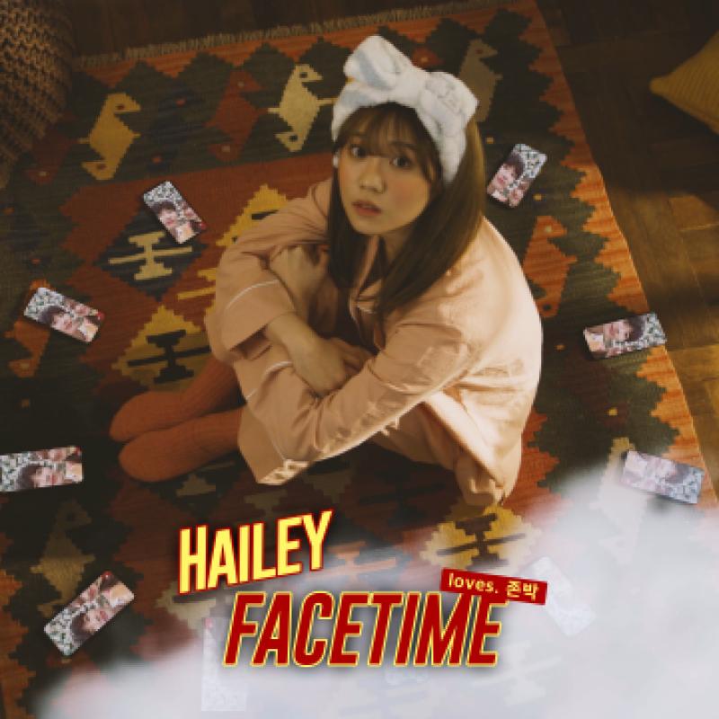 Hailey - Facetime